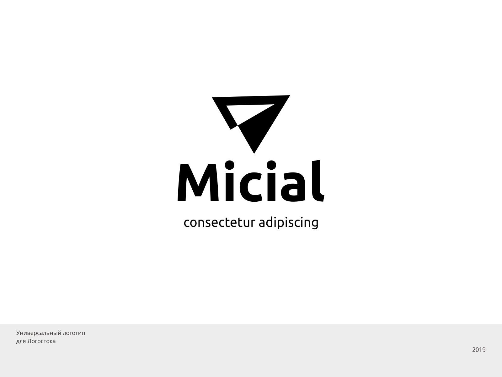 Логотип Micial