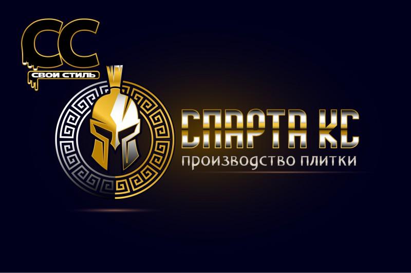 ЛОГОТИП - СПАРТА КС - Производство Плитки