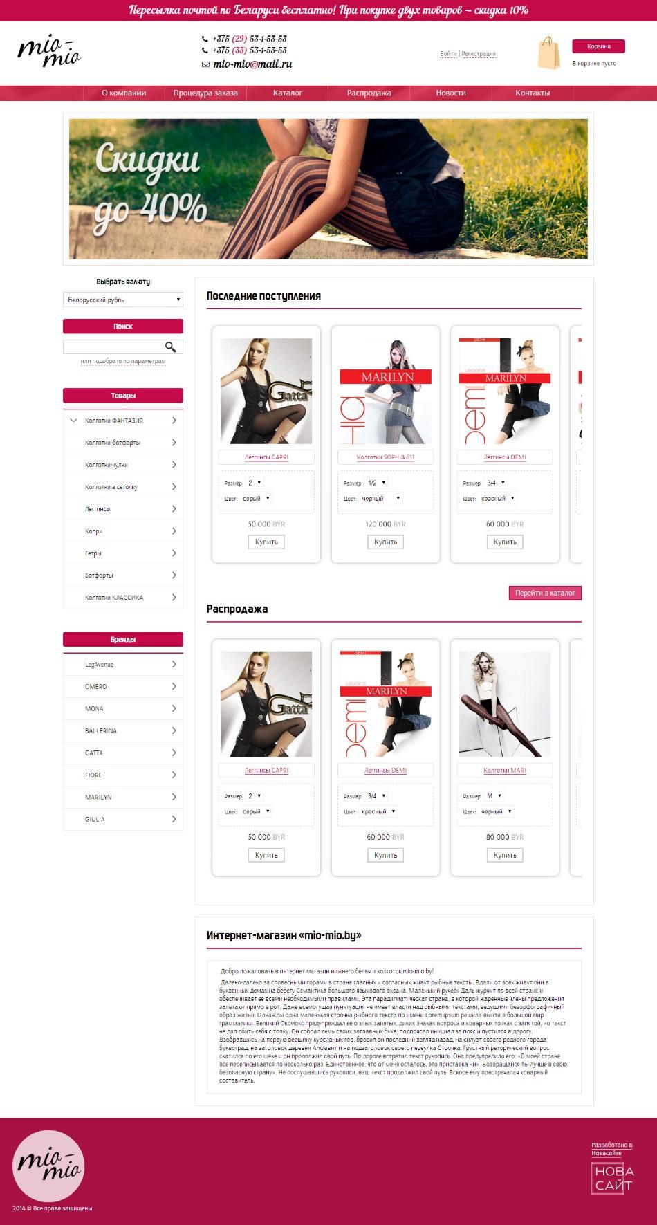 Интернет магазин женского белья в челябинске смотреть порно кружевное белье онлайн бесплатно