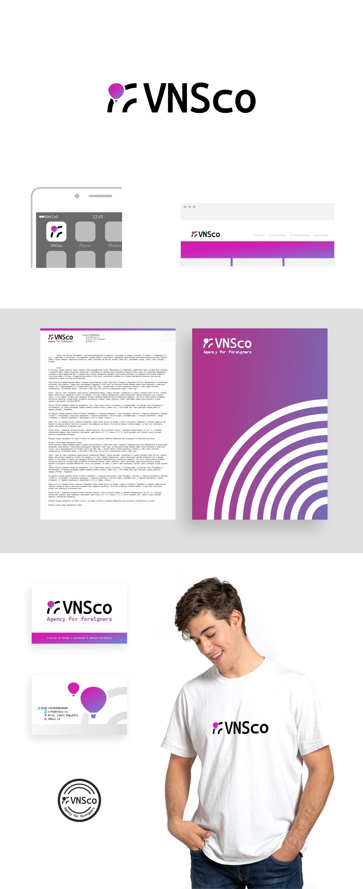 Фирменный стиль VNSco