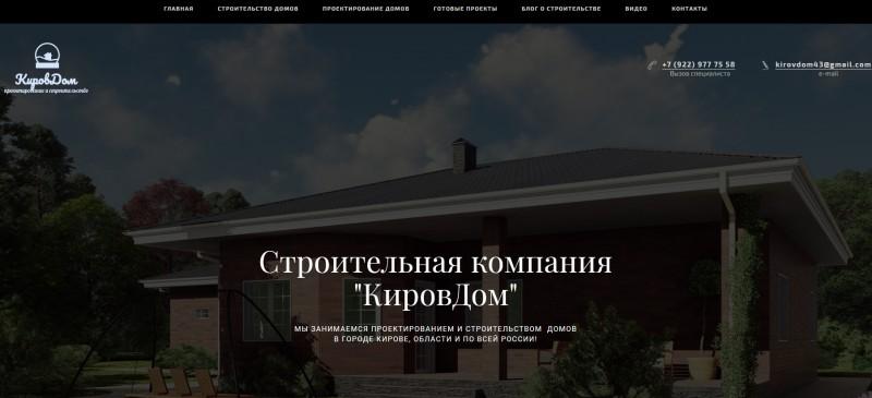 кировдом.рф