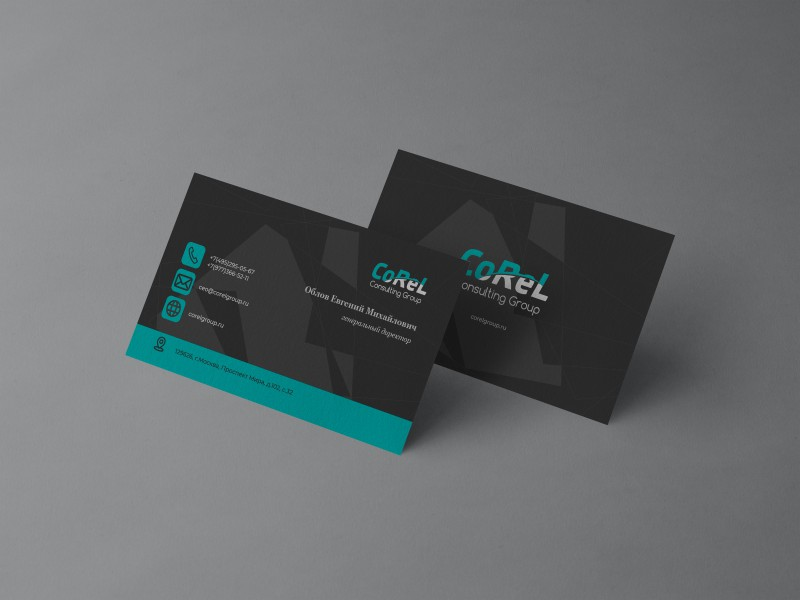 Дизайн визитки для Corel Consulting Group