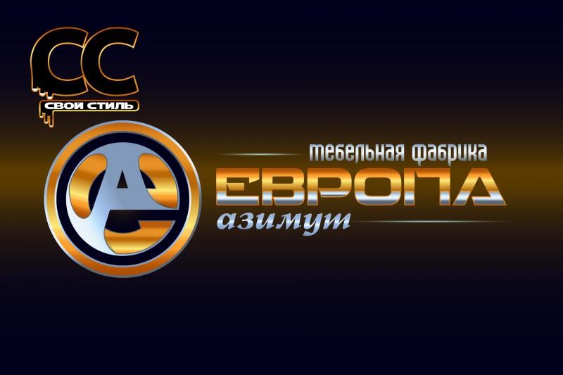 ЛОГОТИП - ЕВРОПА АЗИМУТ - Мебельная Фабрика