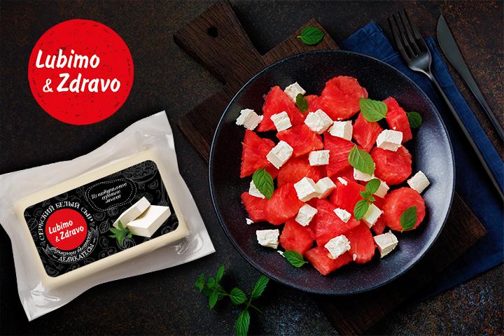 Сербский белый сыр (вакуумная пленка)