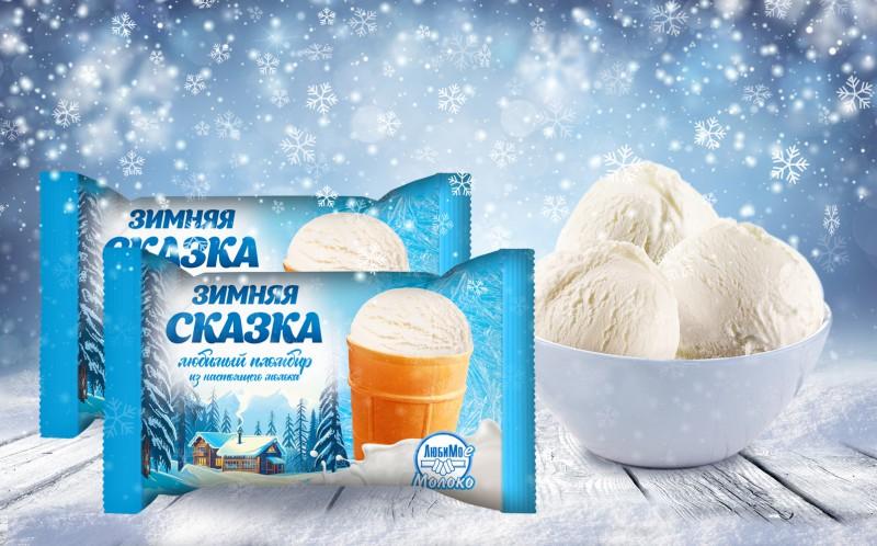 Упаковка мороженого