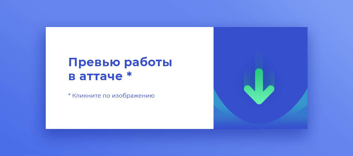 Магазин гаджетов и аксессуаров