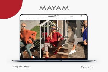 Создание интернет-магазина под ключ для Бренда MAYAM