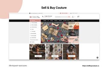 Создание интернет-магазина для бутика Sell Buy Couture
