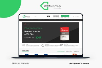 Создание интернет-магазина стройматериалов