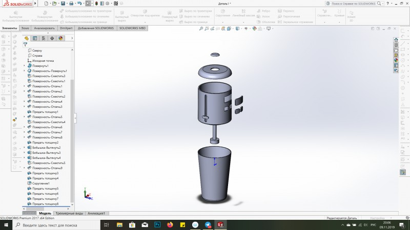 Работа создание 3d модели в solidworks работа в ночь в красноярске для девушек