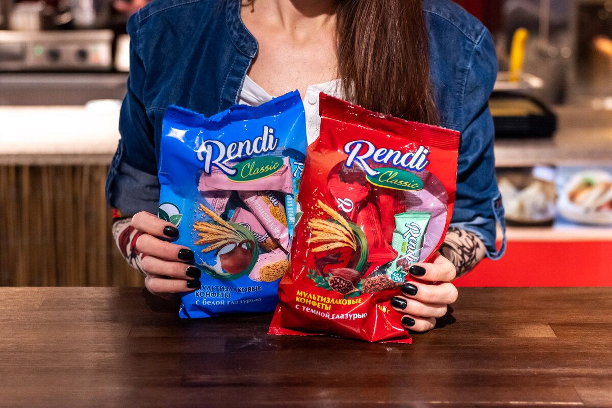 Разработка упаковки конфет Rеndi