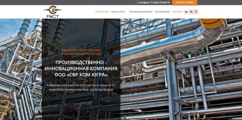 Сайт- визитка на 3-х языках