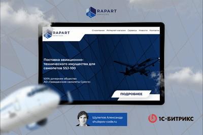 "Разработка сайта ""RApart Services"""