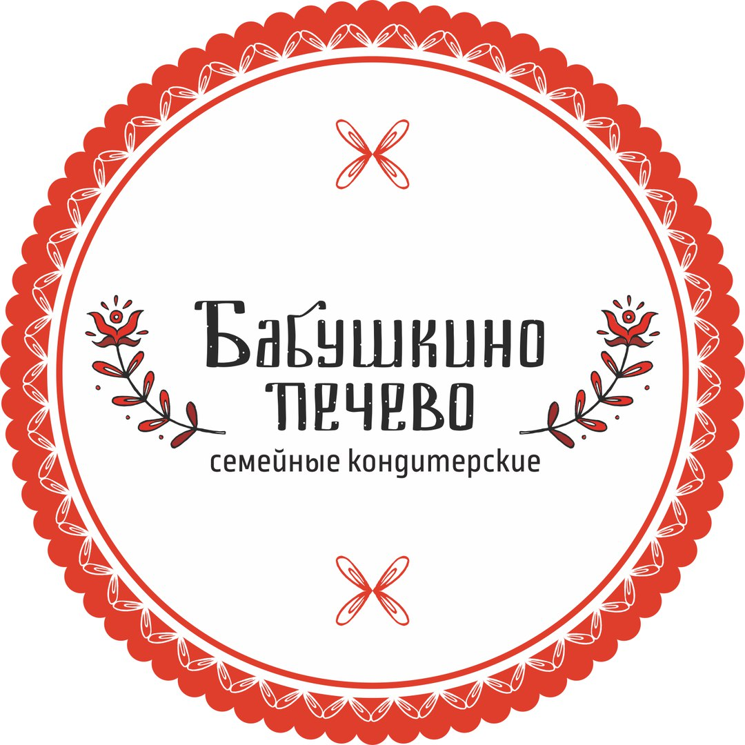 Продвижение сети кондитерских Бабушкино Печево