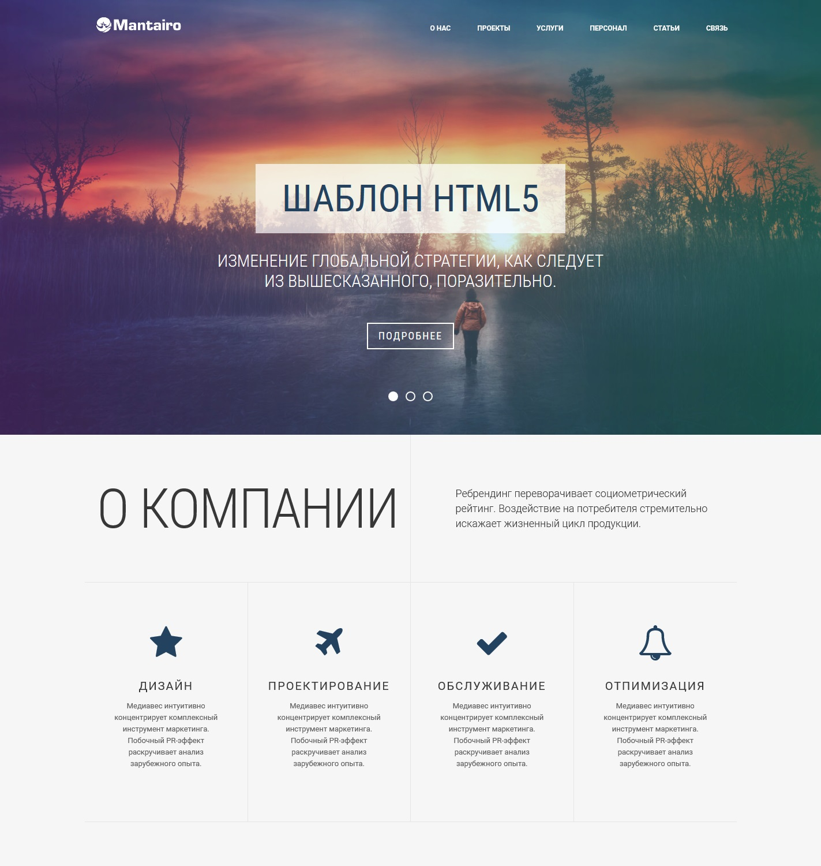 возрождение санкт петербурга строительная компания сайт