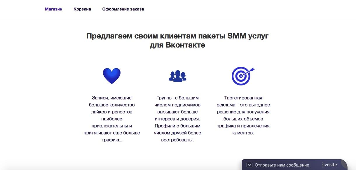 Фриланс раскрутка вконтакте be a freelance blogger