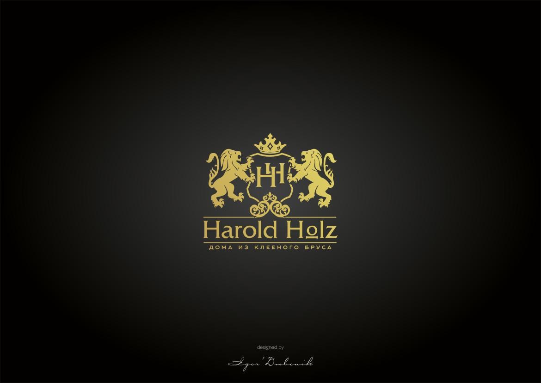Harold Holz