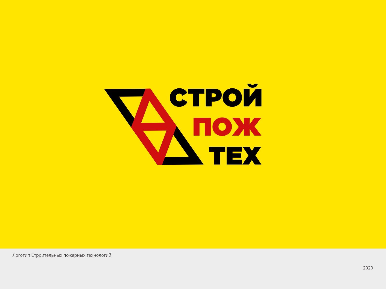 Логотип Строй Пож Тех