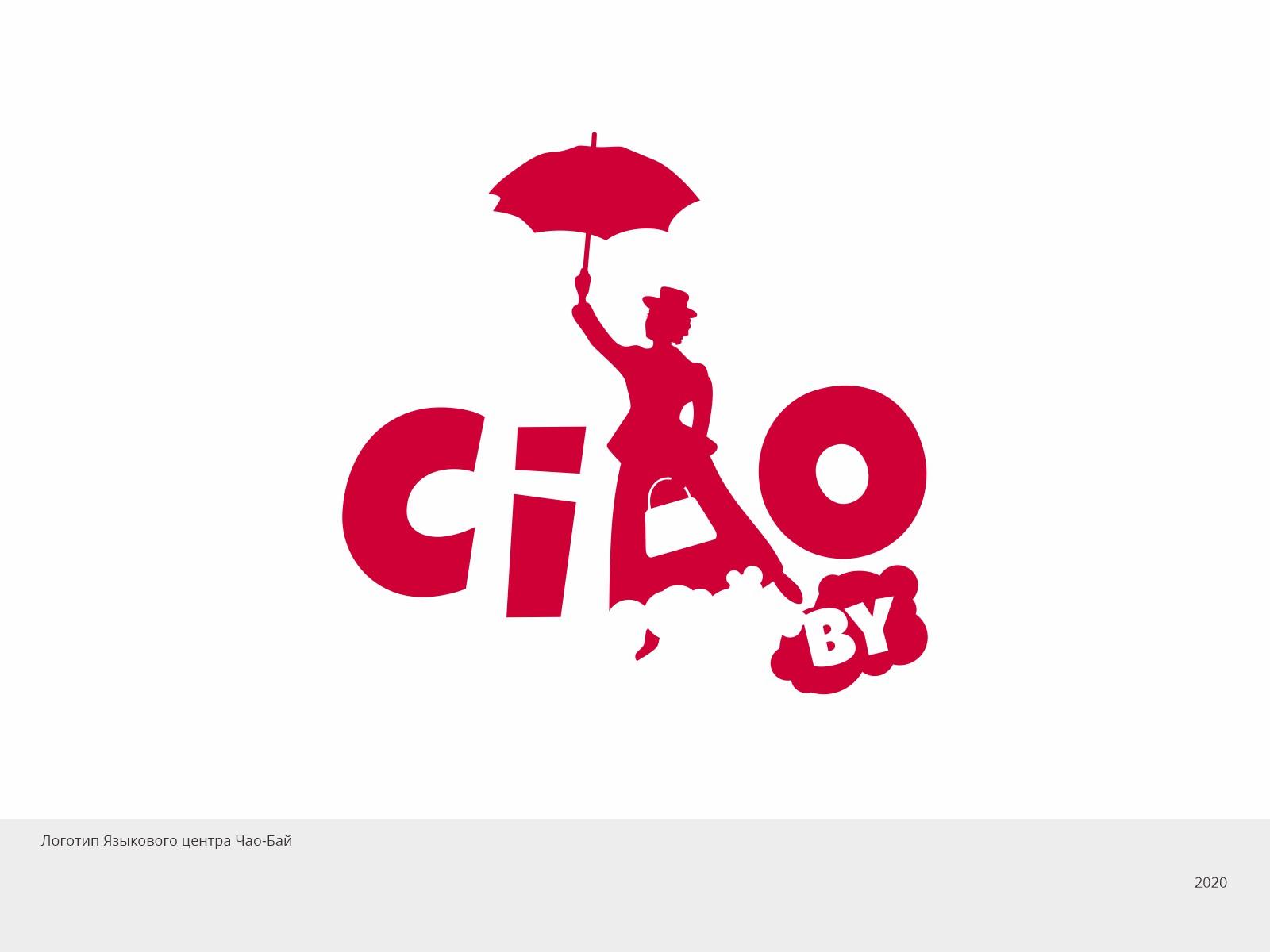 Логотип Чао Бай