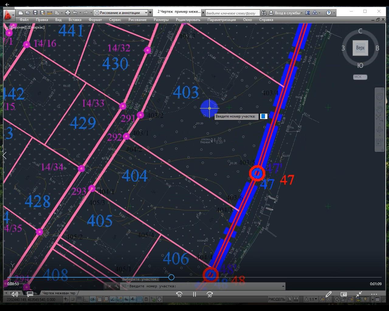 вывод нумерации вершин полилинии на чертеж  участка