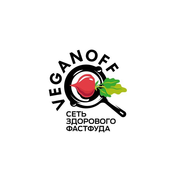 Veganoff