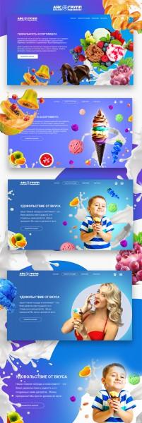 Дизайн сайта Айсгрупп