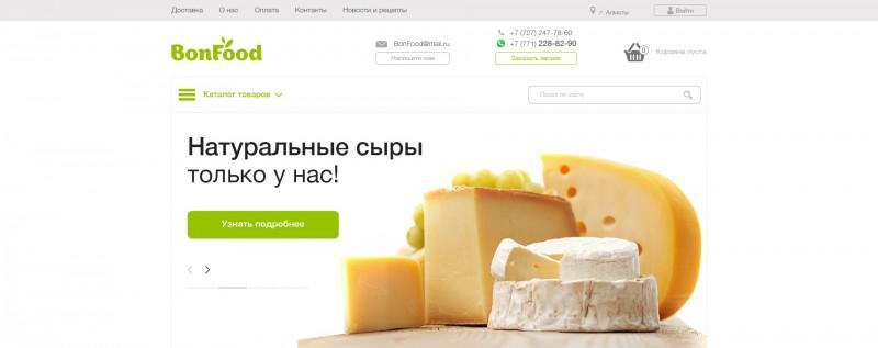 Сайт доставка еды