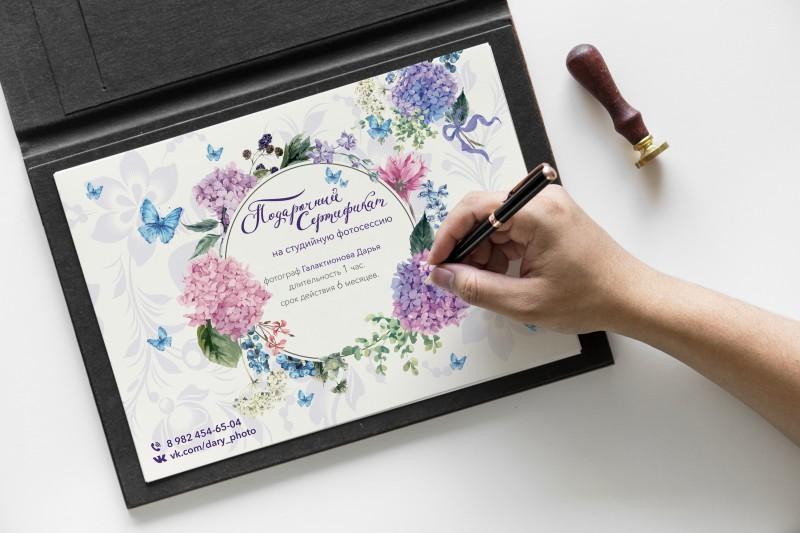 молодёжи ходу сертификат в фотостудию воронежа узнать, как купить