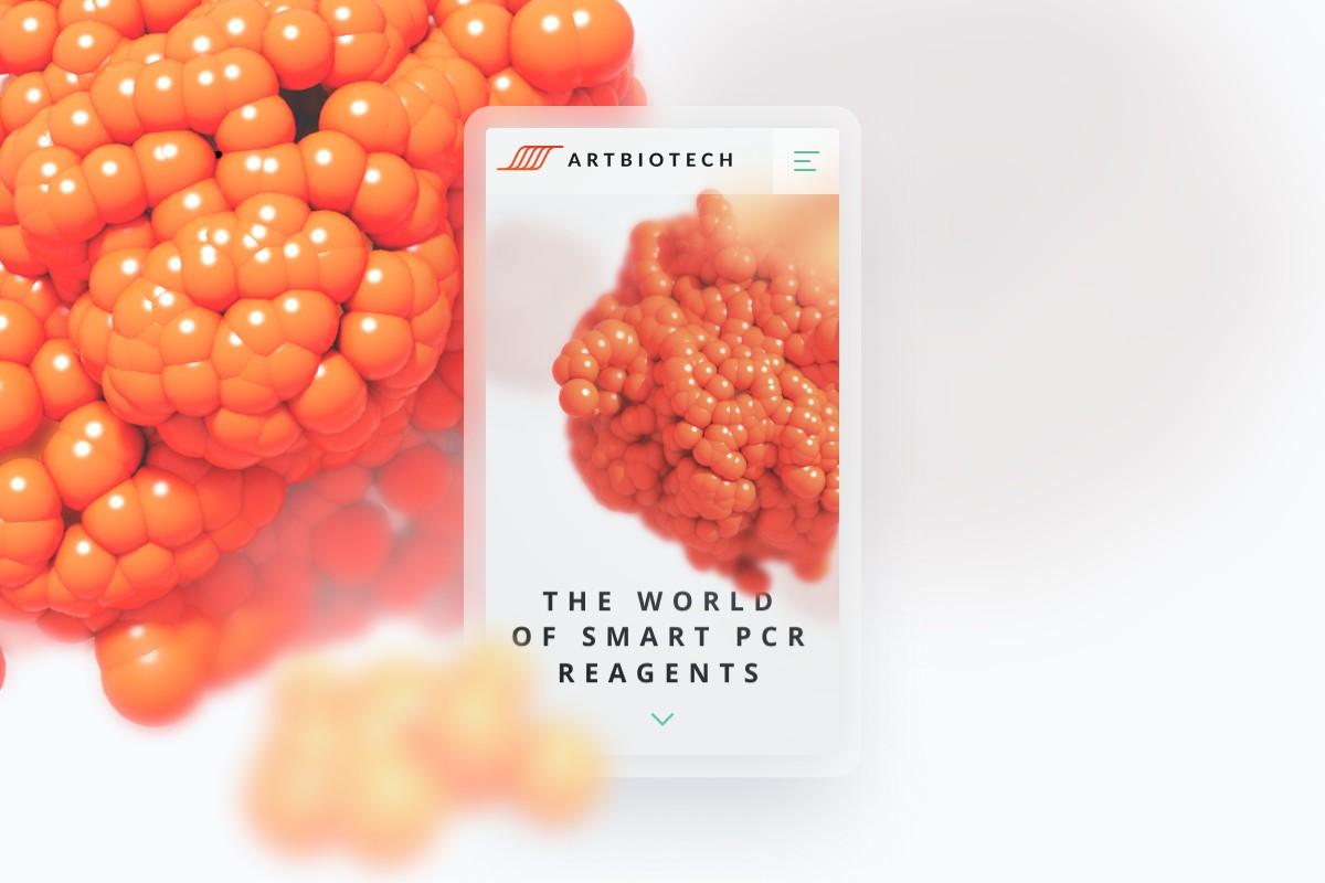 Дизайн сайта фармакологической компании