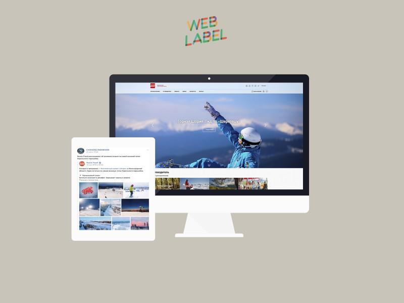 Рекламная компании на ВК для Russia Travel