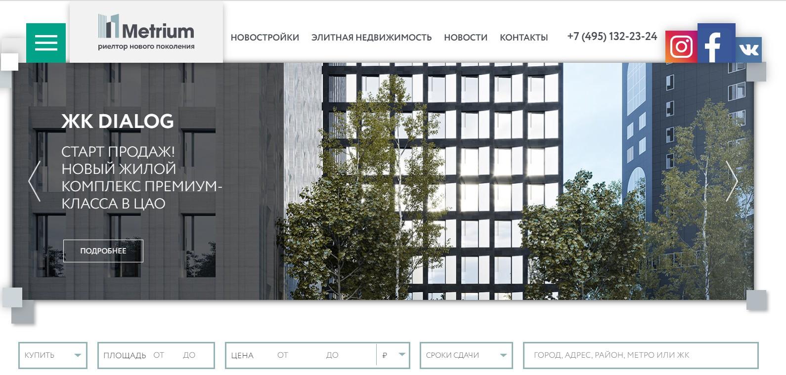 Элитная недвижимость Москвы: рекламные тексты для риелт компании