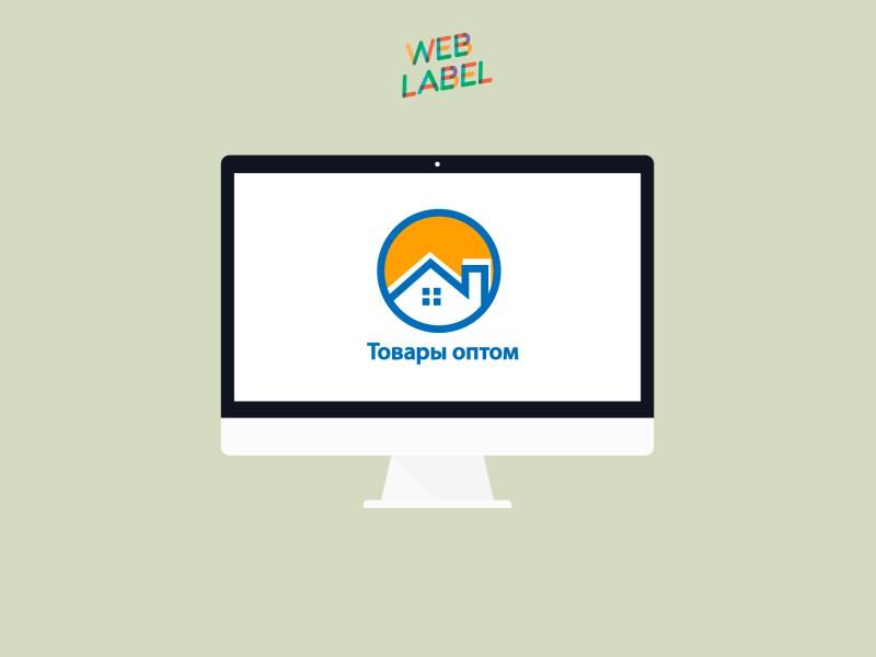 Логотип для бытового магазина