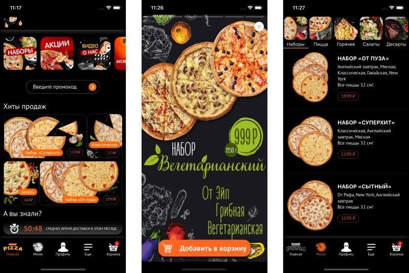 Мобильное приложение IOS/Android