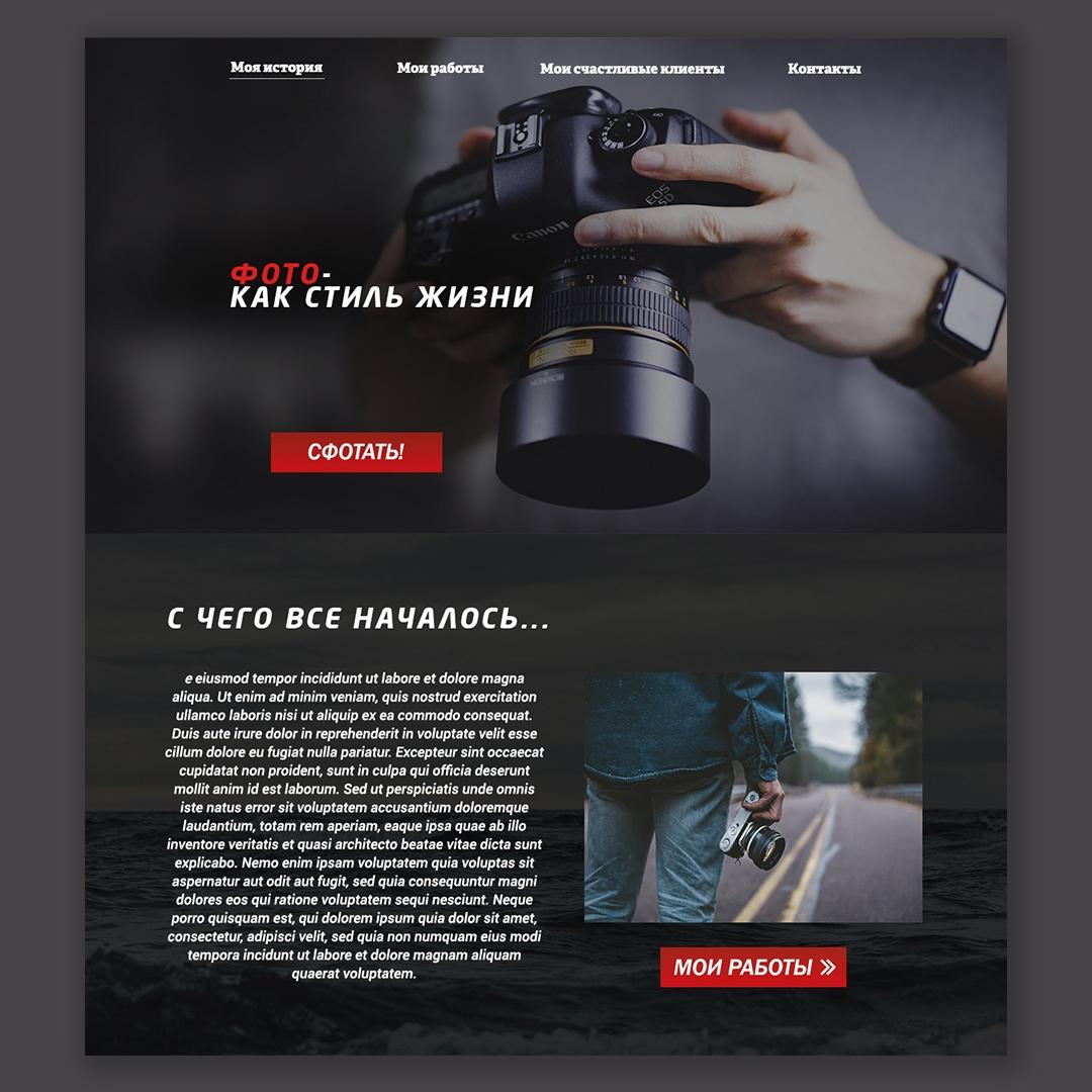 это сайт фриланс фотографы владимире наполнит