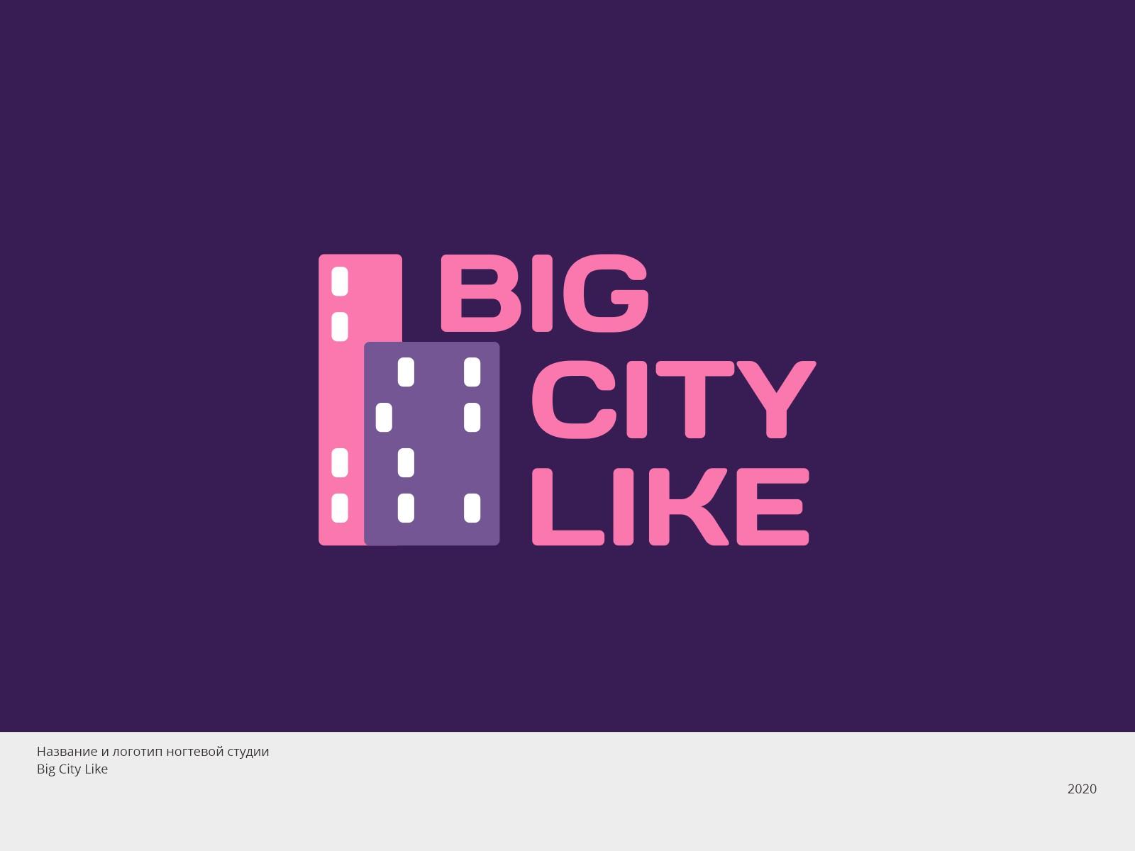 Название и логотип Big City Like
