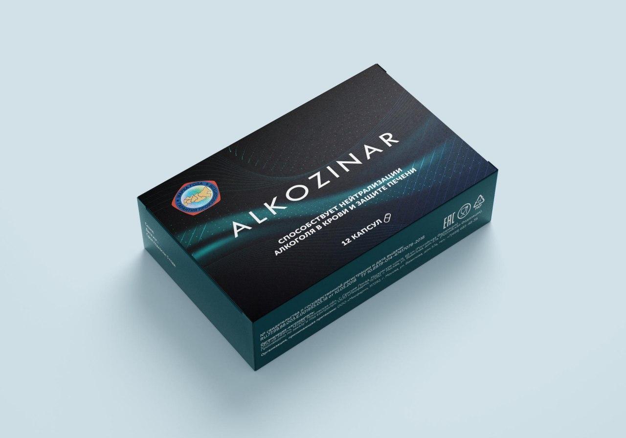 Упаковка для мед.препарата Alkozinar
