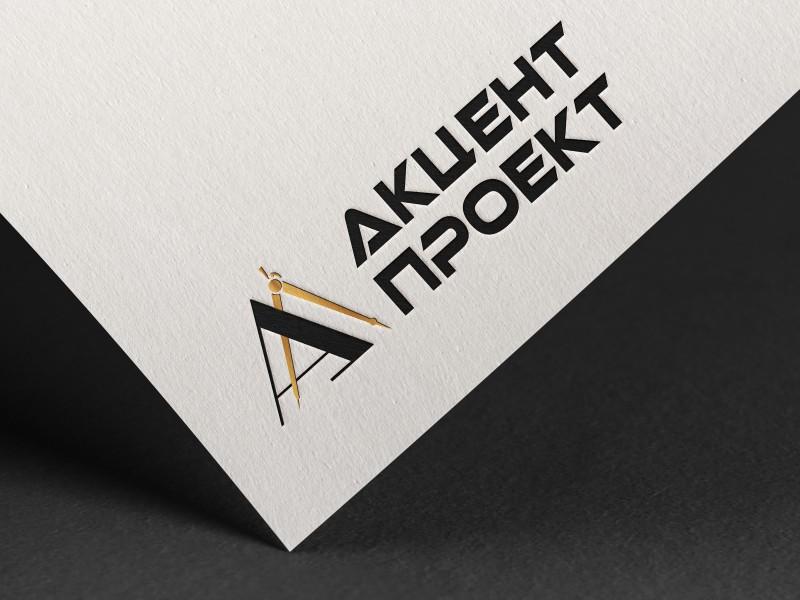 Акцент Проект (проектная организация)