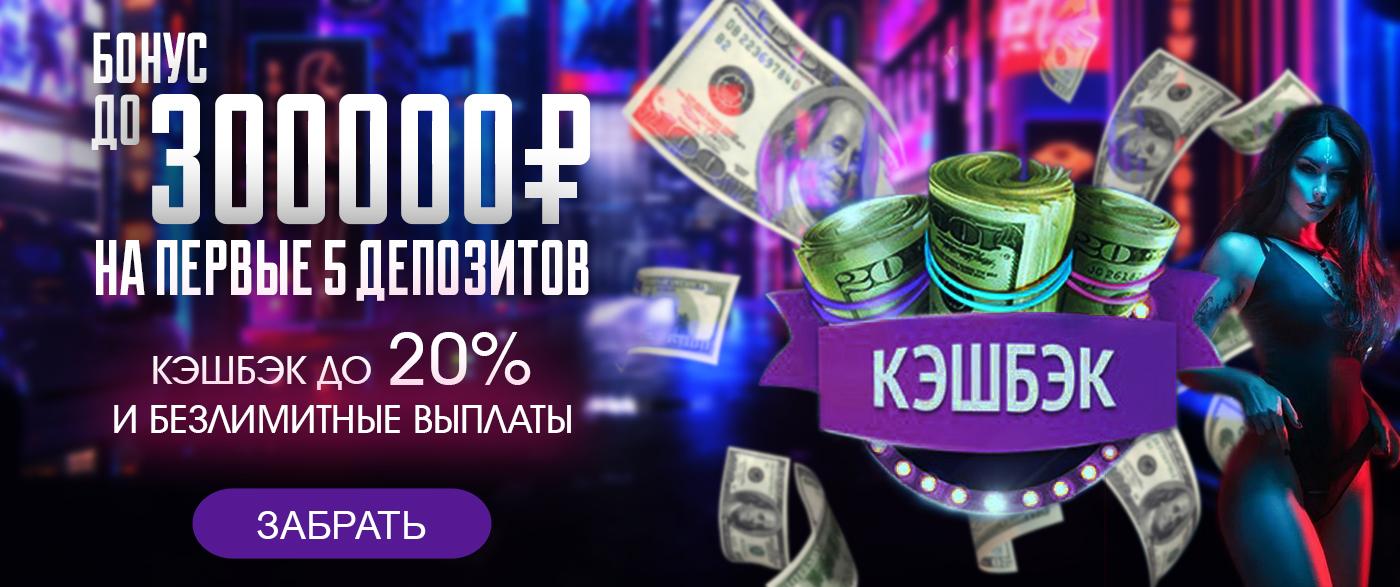 Баннер интернет казино фишка покер онлайн