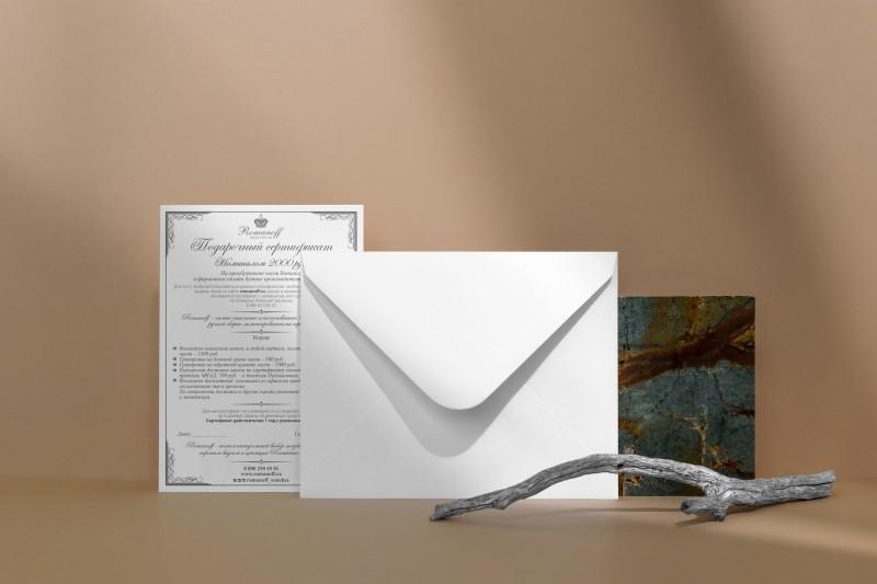 Сертификат для компании Romanoff