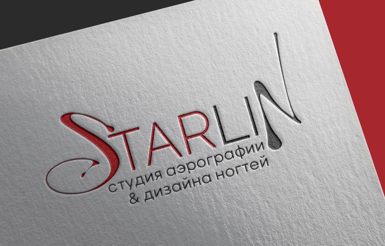 Логотип студия маникюра