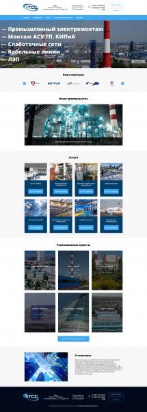 Разработка сайта «ТехСтройСнаб»