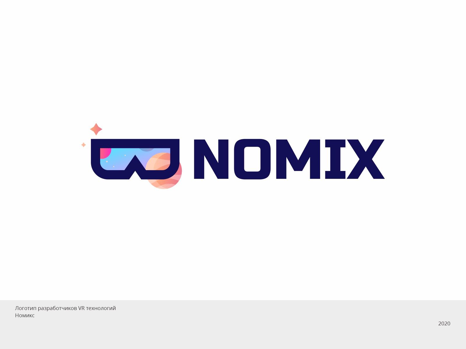 Логотип Nomix