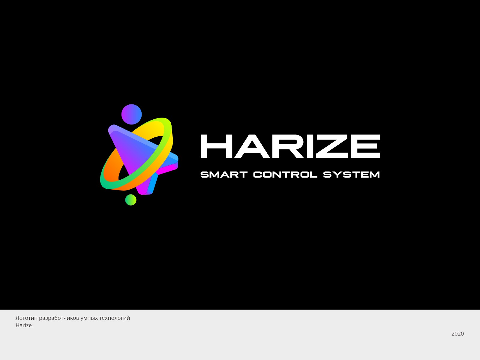 Логотип Harize