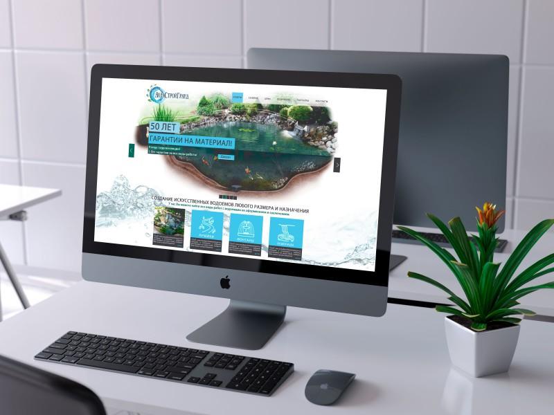 разработка дизайна сайта по ландшафтному дизайну