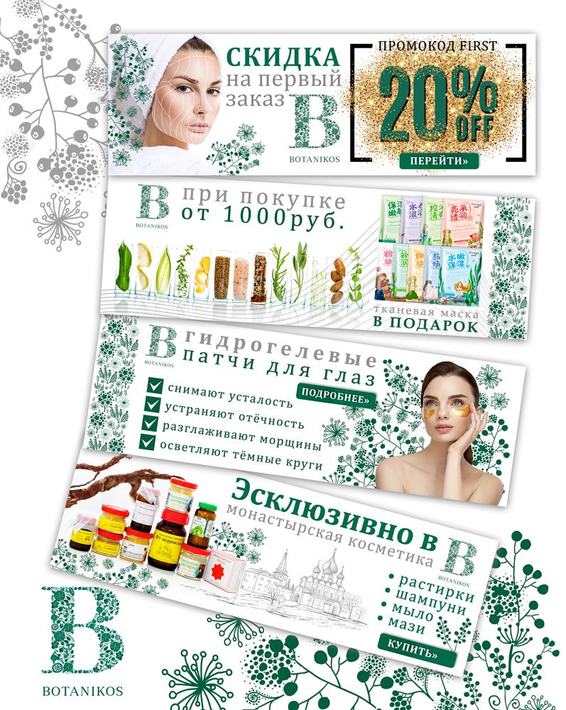 интернем-магазина парфюмерии