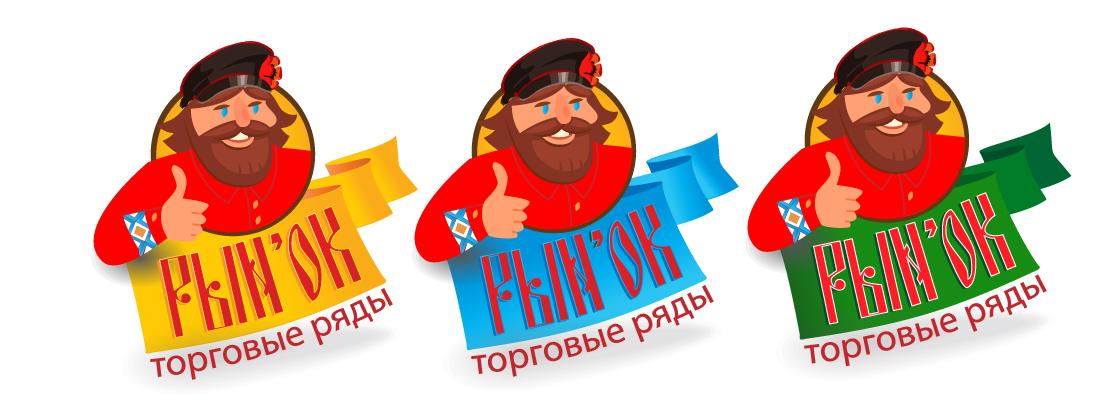 Разработка логотипа для рынка