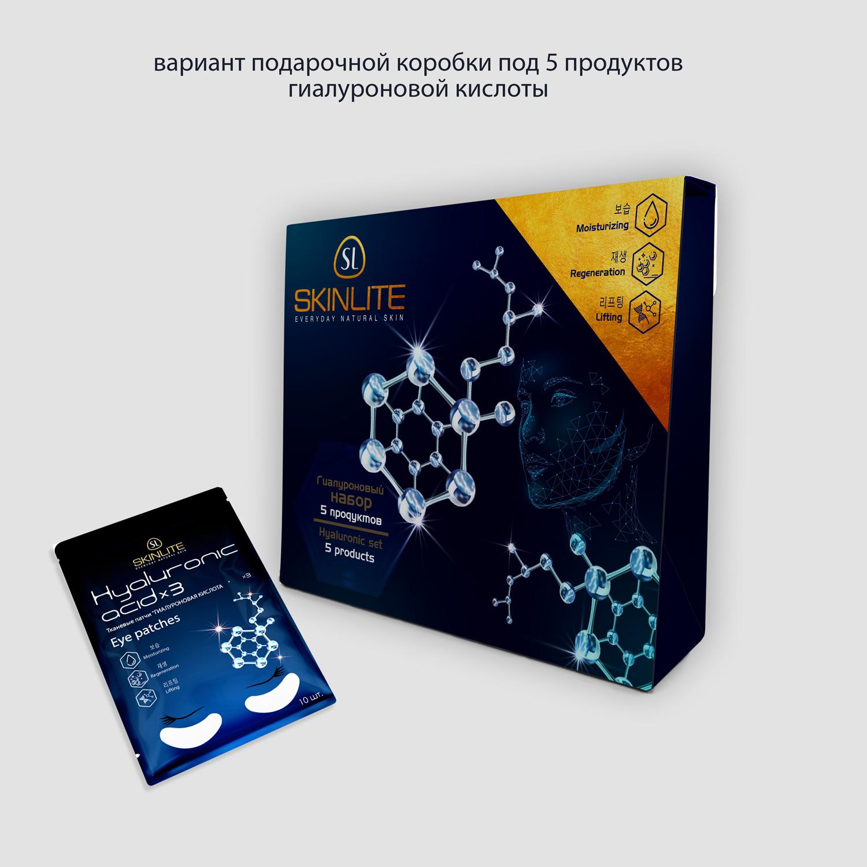 разработка для гилуороновой кислоты SKINLite