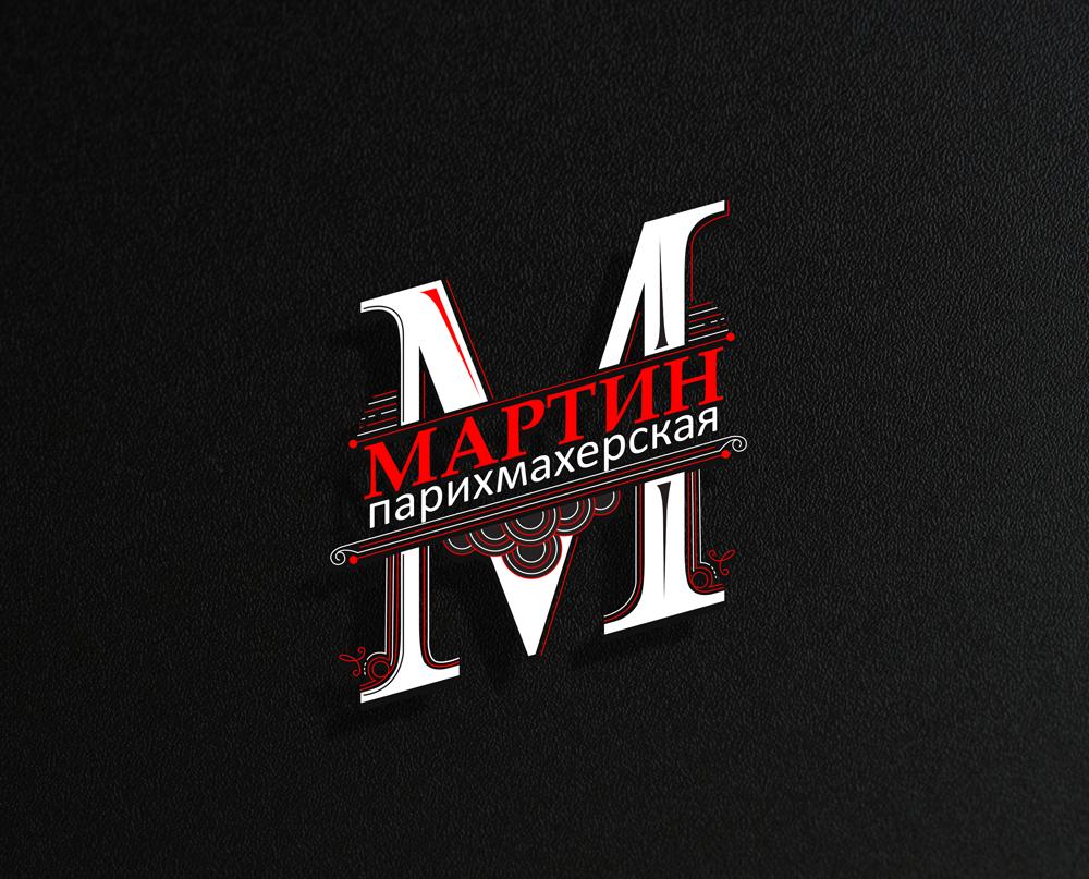 разработка лого для парикхмахерской