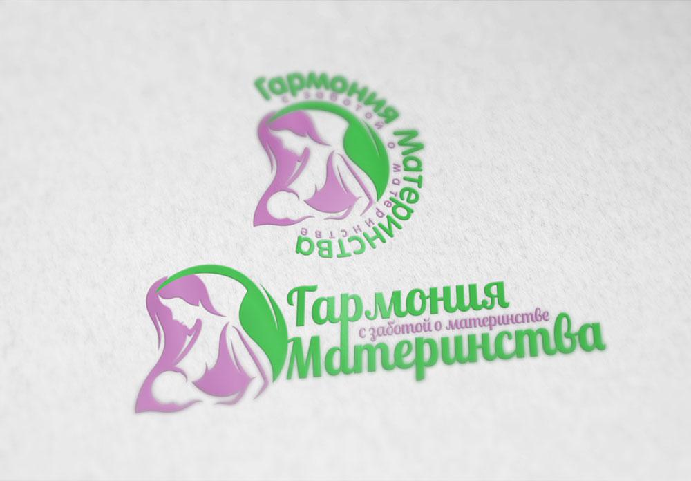 лого для фирмы ведения беременности