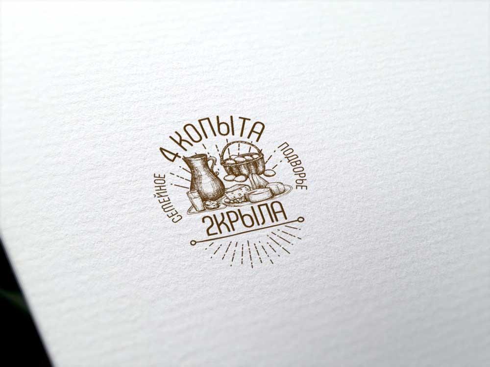 вариант лого